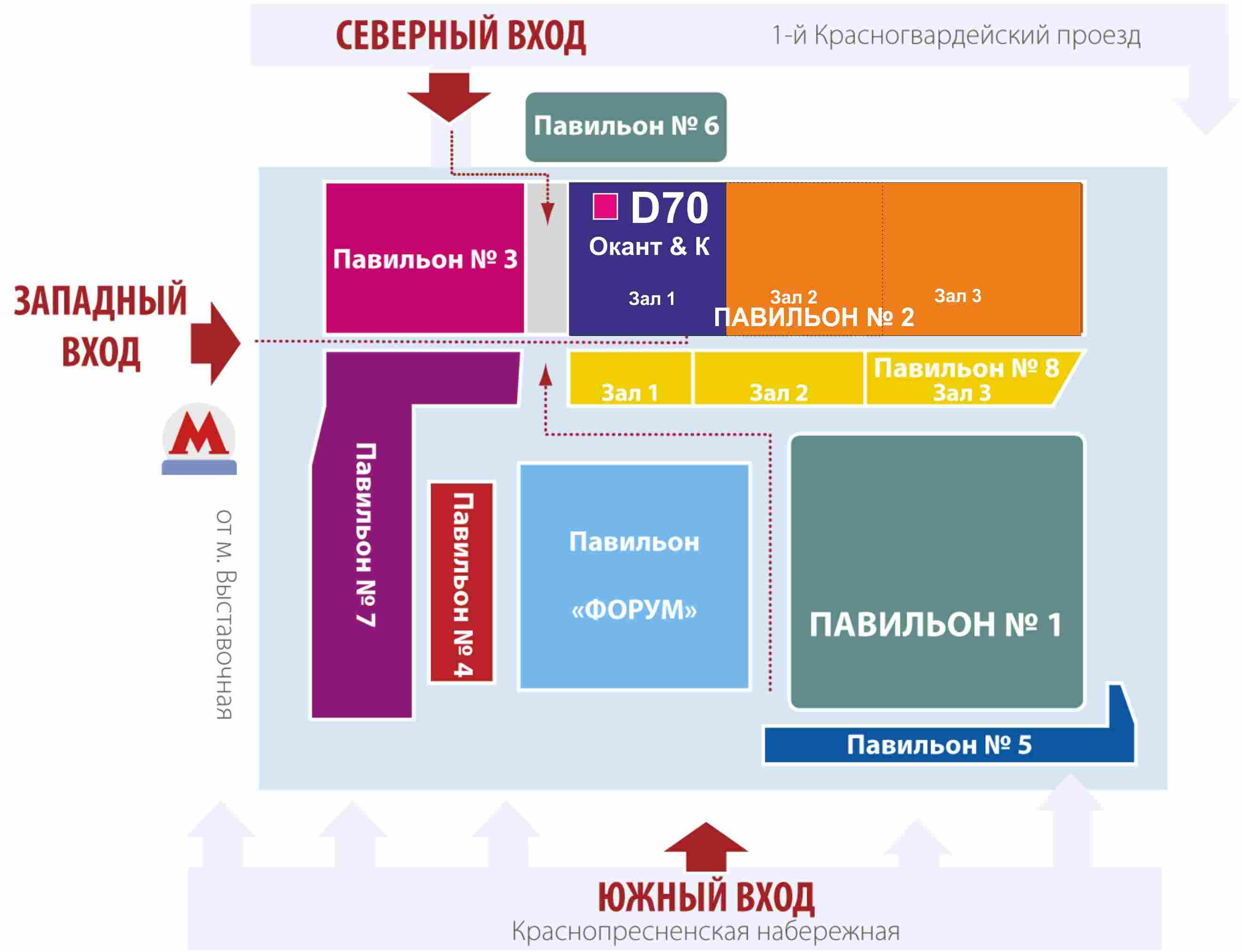 Схема расположения павильонов в экспоцентре